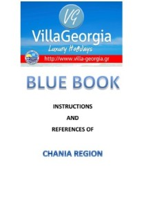 BLUE BOOK FRONT